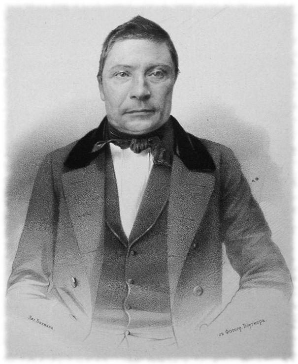 Иван Дмитриевич Беляев