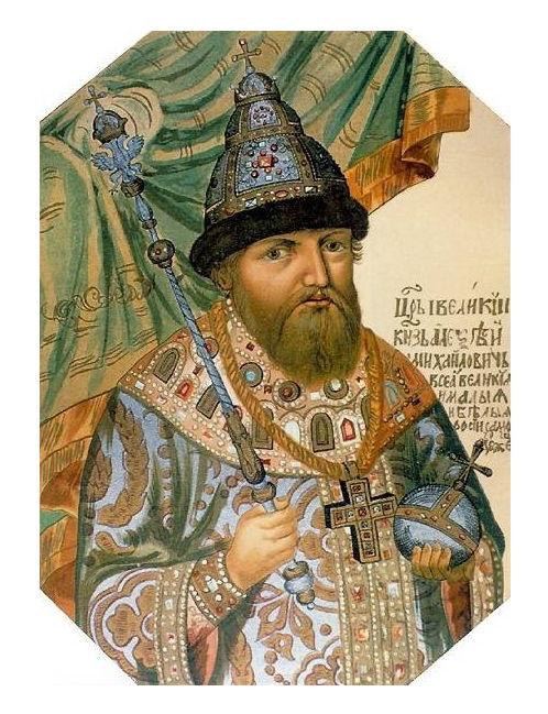 Алексей Михайлович, царь всероссийский