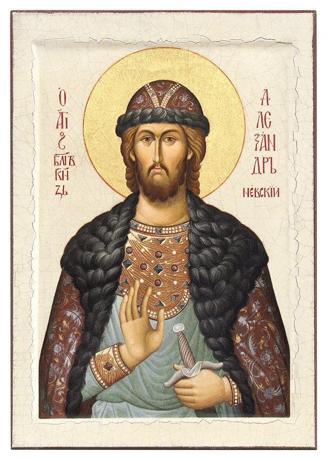 Александр Ярославич (в иночестве Алексий), великий князь владимирский и всей Руси