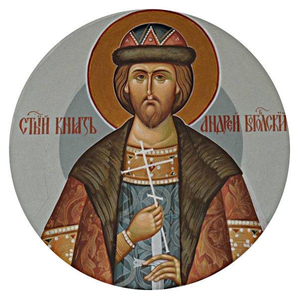 Андрей I Юрьевич (Георгиевич), великий князь владимирский и всей Руси