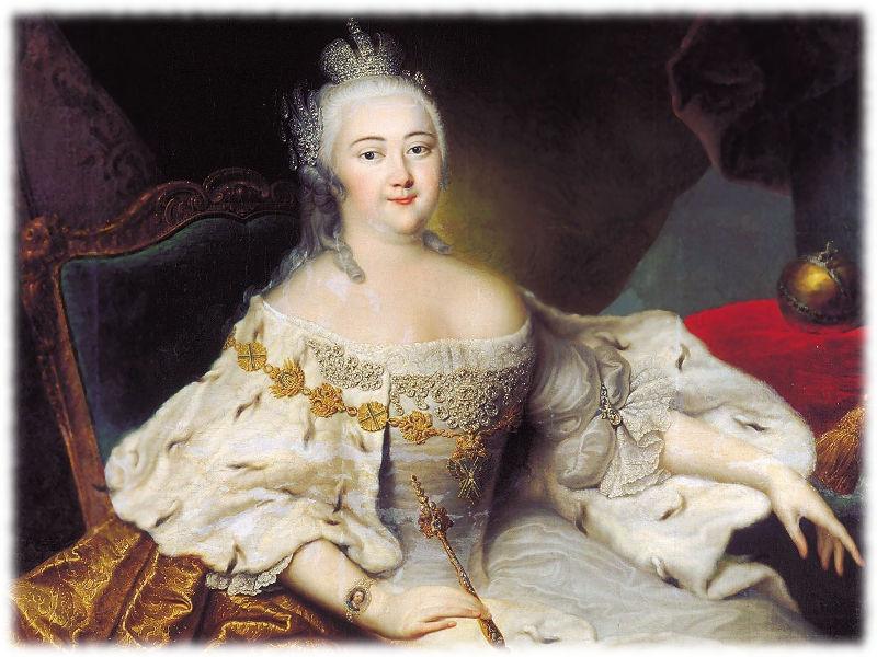 Елизавета I - Императрица Российская
