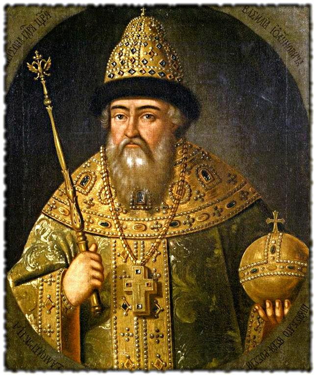Василий IV Иванович Шуйский, царь и великий князь всей Руси