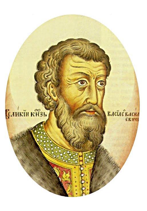 Василий II Васильевич, прозванием Темный