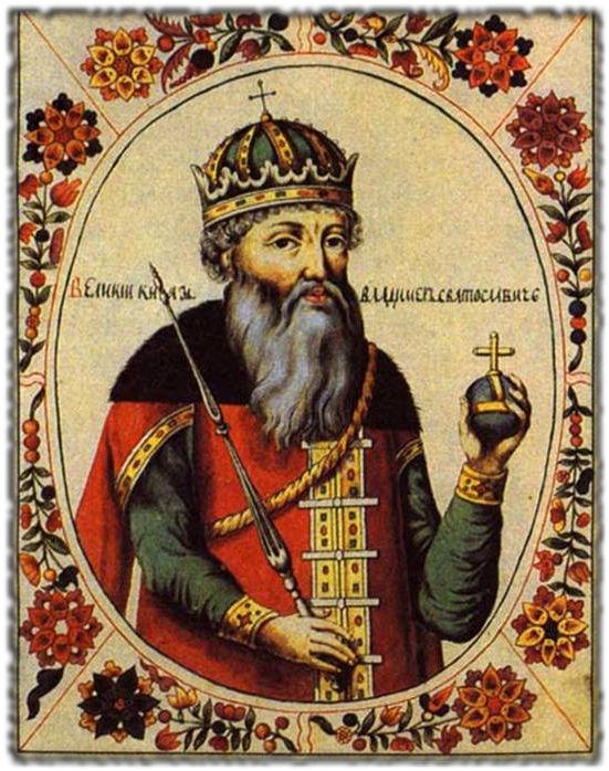 Владимир I Святославович