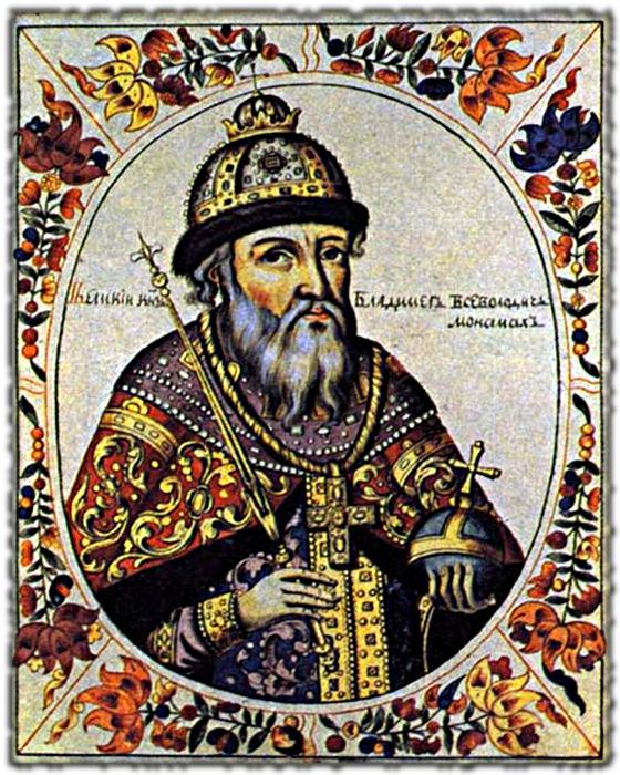 Владимир II Всеволодович, прозванием Мономах, великий князь киевский