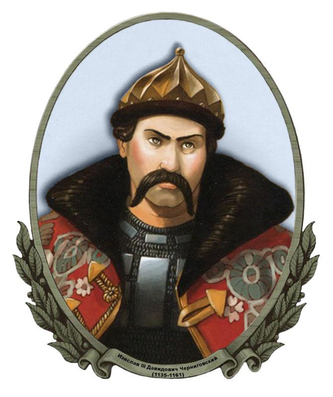 Изяслав III Давидович
