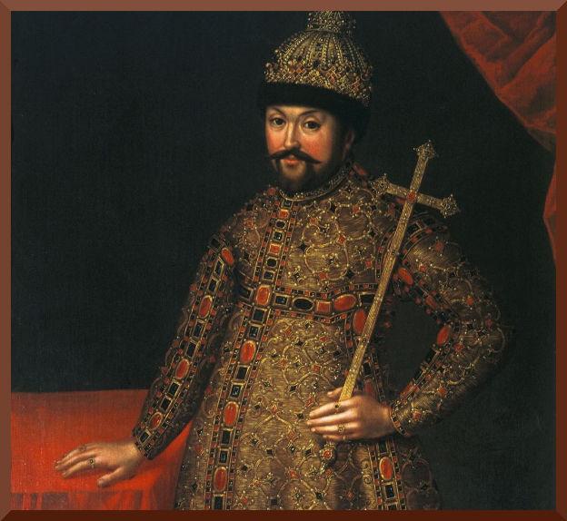 Михаил III Фёдорович Романов, царь и великий князь всей Руси