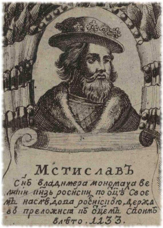 Мстислав I Владимирович, Великий