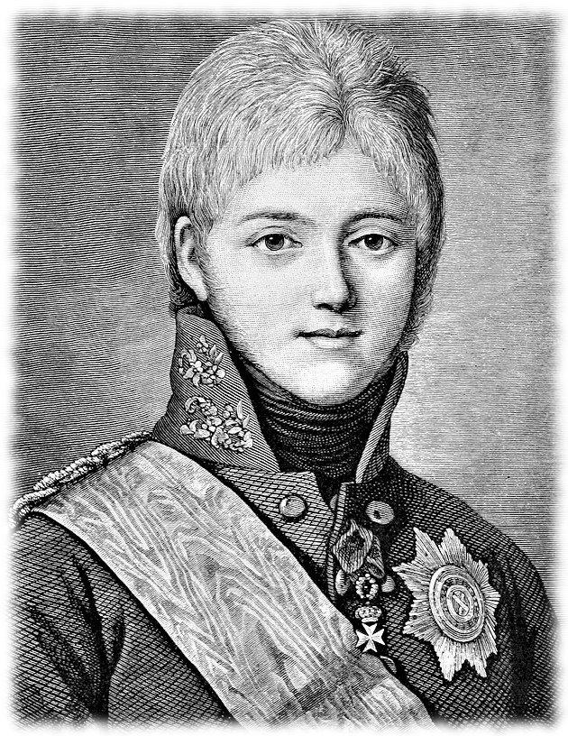 Юный Император Александр I