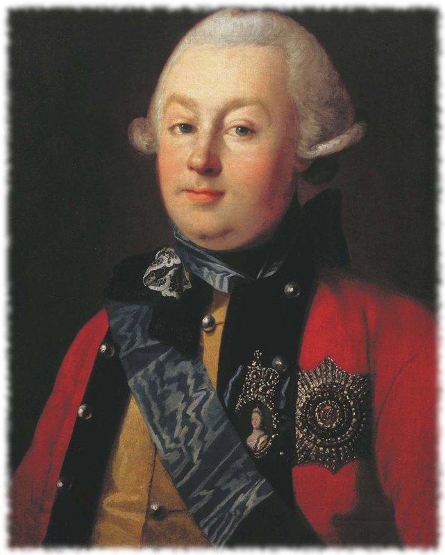 генерал-аншеф Петр Дмитриевич Еропкин